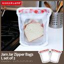 【ネコポス 200円】ジッパーバッグ JAM JAR L 40oz 1200mlzipper bags ジャムジャー L kikkerland キッカーランド