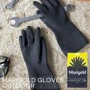 マリゴールド グローブ アウトドア MG-004 ゴム手袋Marigold gloves マリーゴールド 作業用ゴム手袋 ガーデニング用ゴム手袋 天然ゴム イギリス ネコポス200円