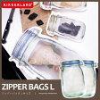 ジッパーバッグ L 【メール便 80円 2点以上でメール便送料無料】zipper bags L kikkerland キッカーランド