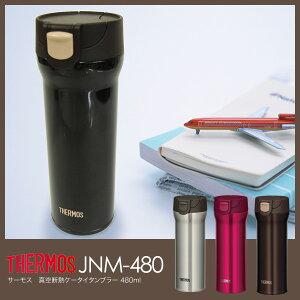 サーモス JNM-480 480ml THERMOS 真空断熱ケイタイマグ ケイタイマグ 魔法瓶構造 水筒 ボトル ...