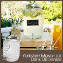 メイソンジャードリンクディスペンサー yorkshire mason jar 8L メイソンジャー ドリンクサーバー