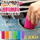 【2011AW新作★】軽量・薄型でポケットに簡単に収まる手のひらサイズで可愛いUSB充電式カイロ。...
