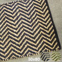 ラグ Hemp Cotton Herringbone Rug...