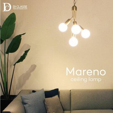 マレーノ シーリングランプ LC3124 ディクラッセ シーリングランプ ライティング 照明 Mareno ceiling Lamp DICLASSE ダイニング リビング オフィス 4灯 おしゃれ ビンテージ調 シンプル デザイン