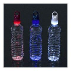 【bottle cap lamp】【ideaco】【イデアコ】ボトルキャップ ランプ BOTTLE CAP LAMP 【楽ギフ_...