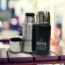 水筒 ロッコ 【あす楽】ワンタッチボトル 500ml ROCCO one touch Bottle  ...