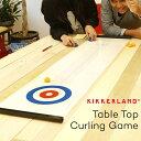 キッカーランド テーブルトップカーリングゲーム KGG120 KIKKERLAND Table Top Curling Game テーブルカーリングゲーム 卓上カーリング ボードゲーム 卓上ゲーム テーブルゲーム スポーツ パーティー 室内ゲーム おもちゃ