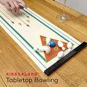 キッカーランド テーブルトップボーリング KGG160 Tabletop Bowling テーブルカーリングゲーム 卓上ボーリング 卓上ゲーム テーブルゲーム ボードゲーム スポーツ パーティー 室内ゲーム おもちゃ