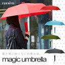 【2つで送料無料】置き場に困らない折畳み傘\■ほぼ全品ポイント10倍中■/マジックアンブレラ...