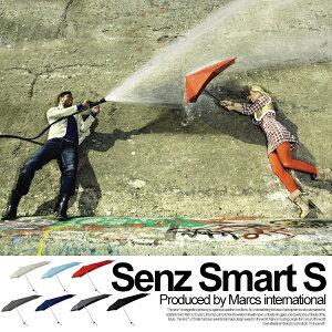 強風に強い!センズスマートS senz smart s\■レビューを書いてPT10倍中■/センズスマートS S...