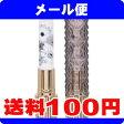 [メール便で送料100円]キャンメイク ユアリップオンリーバーム 01 クリア