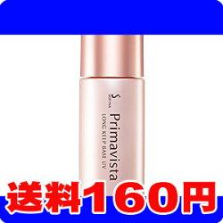 ソフィーナ プリマヴィスタ 皮脂くずれ防止化粧下地UV 25ml