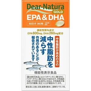 Dear−Natura GOLD/ディアナチュラゴールド EPA&DHA 360粒