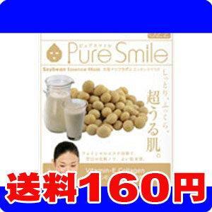 [ネコポスで送料160円] ピュアスマイル エッセンスマスク 大豆イソフラボン 1枚入