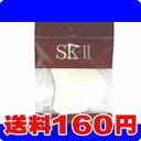 [ネコポスで送料160円]SK-II SK-2 パフ フォア...