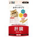 猫用おやつサプリ 肝臓サポート 30g[配送区分:A]