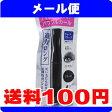 [メール便で送料100円]ファシオ パワフルカール マスカラ (ロング) BK 001 ブラック