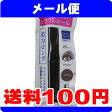 [メール便で送料100円]ファシオ パワフルカール マスカラ (ロング) BR 300 ブラウン