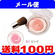 [メール便で送料100円]コフレドール スマイルアップチークス 01(ピンク)