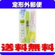 ※箱入り発送※[定形外郵便で送料無料]WOMAN℃(ウーマンドシー) テルモ婦人体温計(婦人用電子体温計)C531(ライムグリーン)