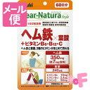 [ネコポスで送料190円]Dear-Natura/ディアナチュラ スタイル ヘム鉄×葉酸+ビタミンB6・B12・C 120粒 その1