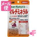 [ネコポスで送料190円]Dear-Natura/ディアナチュラ スタイル マルチミネラル 60粒 その1