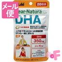 [ネコポスで送料190円]Dear-Natura/ディアナチュラ スタイル DHA 60粒 その1
