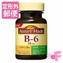 [定形外郵便]ネイチャーメイド ビタミンB6 80粒(40日分)