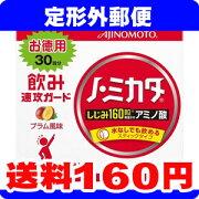 レスキュー ノ・ミカタ