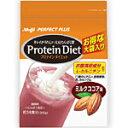 《税込み5250円以上で送料無料》パーフェクトプラス プロテインダイエット ミルクココア味 350g...