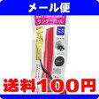 [メール便で送料100円]ファシオ ワンダーカール マスカラ BK001 ブラック