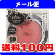 [メール便で送料100円]ヴィセ リシェ フォギーオン チークス PK800 コーラルピンク