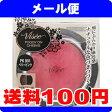 [メール便で送料100円]ヴィセ リシェ フォギーオン チークス PK801 ベリーピンク