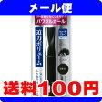 [メール便で送料100円]ファシオ パワフルカール マスカラ (ボリューム) BK001 ブラック