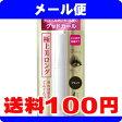 [メール便で送料100円]ファシオ グッドカール マスカラ (ロング) BK001 ブラック