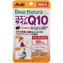 Dear-Natura/ディアナチュラ スタイル コエンザイムQ10 ...