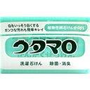 《税込み5250円以上で送料無料》ウタマロ石鹸 190g