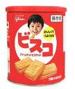 《税込み5250円以上で送料無料》保存期限2017年2月までグリコ ビスコ保存缶30枚入(1缶)