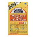 小林製薬の栄養補助食品 マルチビタミン ミネラル コエンザイムQ10 300mg×120粒[配送区分:A]