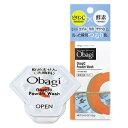 オバジC 酵素洗顔パウダー 0.4g×30個 Obagi【あす楽対応:...