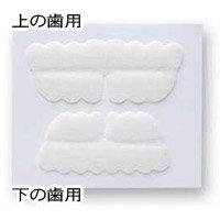 スマイルコスメティックティースホワイトパックハミガキ6セット入(シート型歯のホワイトニング/美白パック)