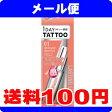 [メール便で送料100円]K−パレット ラスティングリップティント 01 アンティークアプリコット