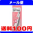 [メール便で送料100円]K−パレット ラスティングリップティント 02 リッチローズピンク