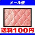 [メール便で送料100円]コーセー ESPRIQUE(エスプリーク) グロウチーク PK-1 (レフィル) ケース別売り