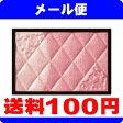 [メール便で送料100円]コーセー ESPRIQUE(エスプリーク) グロウチーク RO-4 (レフィル) ケース別売り
