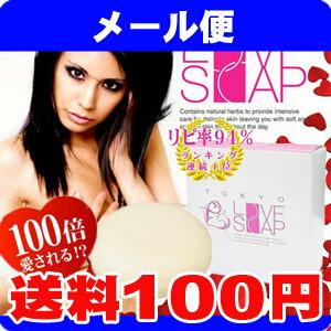 [メール便で送料100円]東京ラブソープ 100g