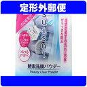 [定形外郵便] カネボウ スイサイ (suisai) ビューティクリア パウダーウォッシュ <パウダー洗顔料> 0.4g×32個入