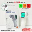 ドリテック DRETEC O-271NW デジタル温湿度計 ナチュラルウッド O271NW