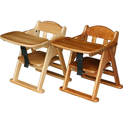 送料無料 S-2KB ベビーチェア ローチェア 安全ベルト・テーブル付き 木製 折りたたみ 澤田木工所 ...