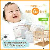 ベビーベッド日本製国産ハイタイプ添い寝高さ調節送料無料